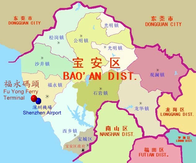 在深圳过关去香港有什么流程,大概要多久图片